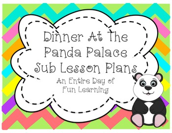 Sub Lesson Plans (Using Dinner at the Panda Palace)