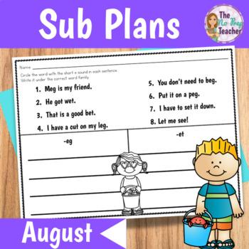 Sub Plans 1st Grade August