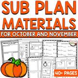 Sub Plans 1st Grade Printable Materials | October and November