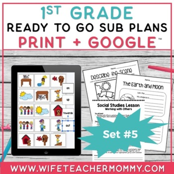 Sub Plans 1st Grade Ready To Go for Substitute. DAY #5. No