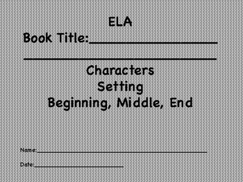 Sub Plans 1st or 2nd Grade ELA