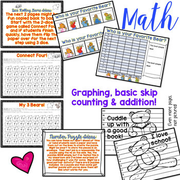 Sub Plans ...  2 Days of Print & GO Activities to go w/ ANY Berenstain Bear Book