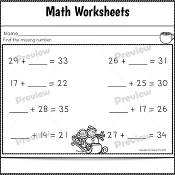 Sub Plans 2nd Grade Full Day December