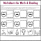 Valentine's Day Activities for 1st Grade Sub Plans