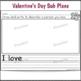 Kindergarten Sub Plans Valentine's Day