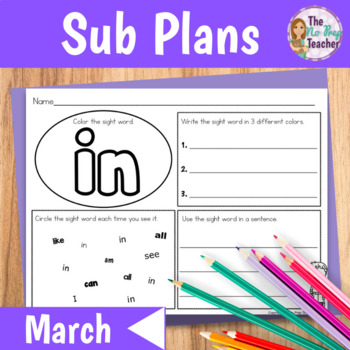 Sub Plans Kindergarten March
