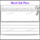 Sub Plans 2nd Grade  March