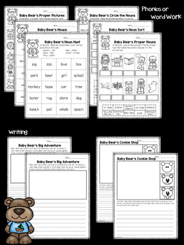 First Grade Sub Plans Baby Bear