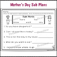 Sub Plans 1st Grade Mother's Day