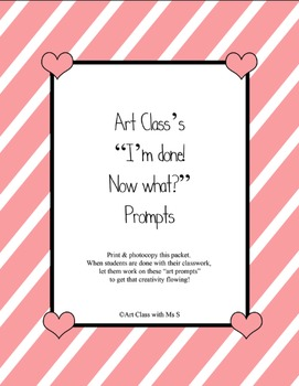 9 Printable Art Prompts for Elementary Class, Can be used as sub plans!