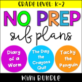 No Prep Sub Plans Mini Bundle (3 days)
