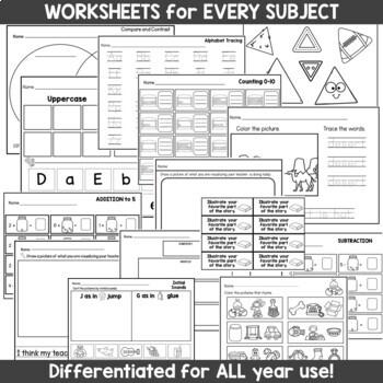 Kindergarten Sub Plans Year Long Lesson Plans