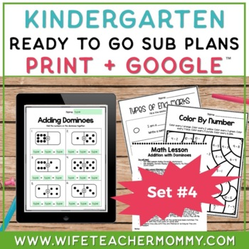 Sub Plans Kindergarten Ready To Go for Substitute DAY #4.