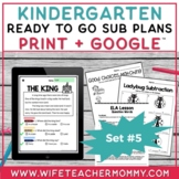 Sub Plans Kindergarten Ready To Go for Substitute DAY #5. No Prep. One full day.
