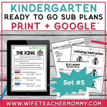 Sub Plans Kindergarten Ready To Go for Substitute DAY #5.