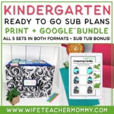 Kindergarten Sub Plans- Emergency Substitute Plans for Sub Tub or Binder