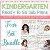 Sub Plans Kindergarten Ready To Go for Substitute. No Prep. FOUR Day Bundle