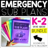 No Prep Sub Plans *BIG BUNDLE*