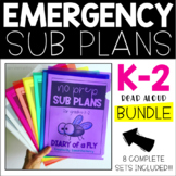 No Prep Sub Plans BIG Bundle