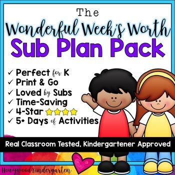 Sub Plans ... A Wonderful Week's Worth of Activities!  5 days, 4 great books!