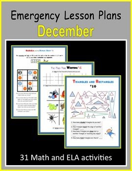 Sub Plans for December (Emergency Lesson Plans)