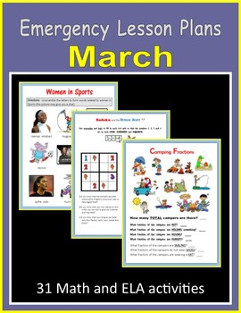 Sub Plans for March (Emergency Lesson Plans)