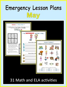Sub Plans for May (Emergency Lesson Plans)