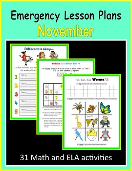 Sub Plans for November (Emergency Lesson Plans)
