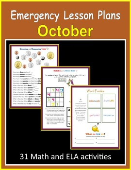Sub Plans for October (Emergency Lesson Plans)