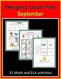 Sub Plans for September (Emergency Lesson Plans)
