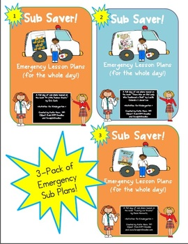 Sub Saver 3 Pack #2 - Emergency Sub Plans!