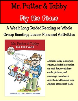 Sub Tub or Guided Reading Lesson Mr Putter and Tabby Fly the Plane 1st and 2nd!