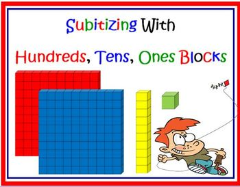 Subatizing With Place Value Blocks PRINTABLE Card Set