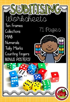 Subitising Worksheets (subitizing)