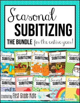 Number Sense: Subitizing BUNDLE for the Entire Year!