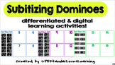 Subitizing Dominoes GOOGLE CLASSROOM ACTIVITY!