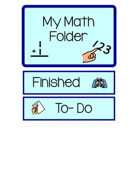 Subject Folder Labels- Help Your Students Stay Organized One Folder At A Time!