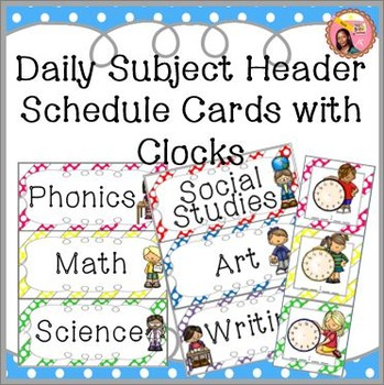Subject Headers - Schedule Cards with Center Headers - Polka dot stripes