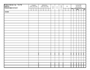 Subject Marks List Template for Progress Reports ~ Microsoft Word Document