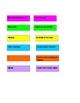 Subject Predicate File Folder Game