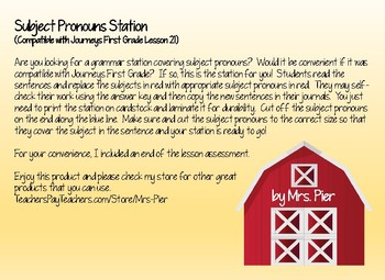 Subject Pronouns Station (Compatible with Journeys First Grade Lesson 21)