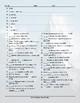 Subject Pronouns Translating Spanish Worksheet