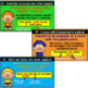 Subject Verb Agreement Advanced PowerPoint