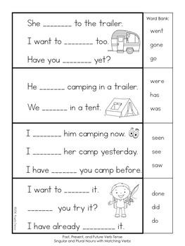 Subject / Verb Agreement (First Grade Grammar) by Angela ...