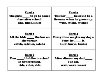 Subject Verb Agreement Task Cards for Journeys 3rd Grade