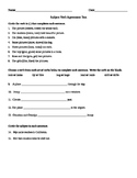 Subject Verb Agreement Test