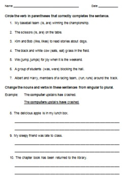 Subject/Verb Agreement Worksheets (homework pages)