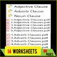 Subordinate Clauses   Noun   Adjective   Adverb   Grammar Worksheets   Gr 5 - 6