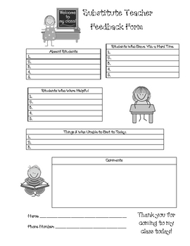 Substitute Feedback Form