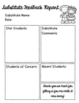 Substitute Feedback Report